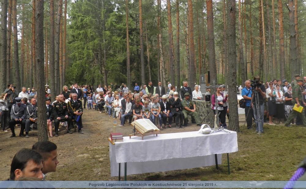 TMWiP Chełm Artykuły: Pogrzeb Legionistów Polskich w